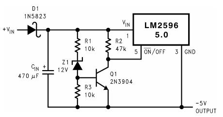 Рис. 2 Схема с блокировкой при снижении напряжения