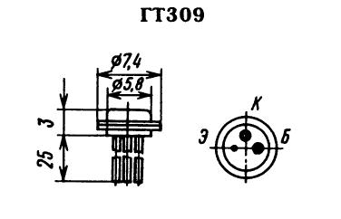 Цоколевка транзистора ГТ309