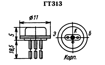 Цоколевка транзистора ГТ313
