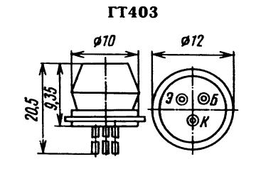Цоколевка транзистора ГТ403
