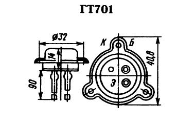 Цоколевка транзистора ГТ701