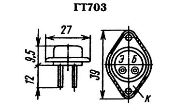 Цоколевка транзистора ГТ703