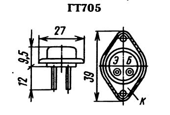 Цоколевка транзистора ГТ705