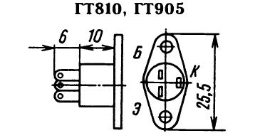 Цоколевка транзистора ГТ905, ГТ810