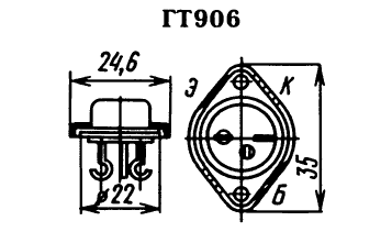 Цоколевка транзистора ГТ906А