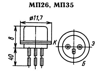 Цоколевка транзисторов МП26, МП35