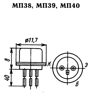 Цоколевка транзисторов МП38, МП39, МП40