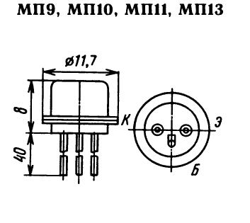 Цоколевка транзисторов МП9, МП10, МП11, МП13