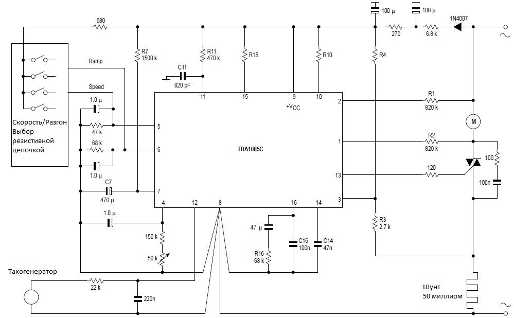 Регулятор оборотов на tda1085 схема фото 471