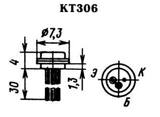 Цоколевка транзистора КТ306