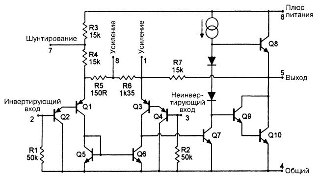 Внутренняя принципиальная схема LM386