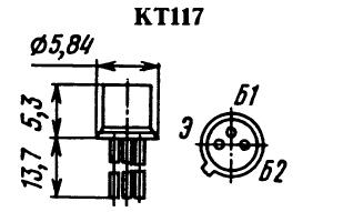 Цоколевка транзистора КТ117