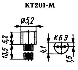 Цоколевка транзистора КТ201-М