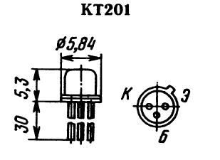 Цоколевка транзистора КТ201