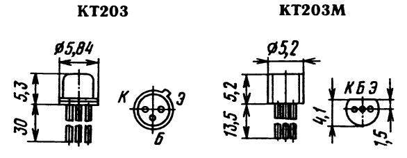 Цоколевка транзистора КТ203