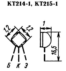 Цоколевка транзисторов КТ214, КТ215