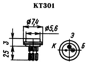 Цоколевка транзистора КТ301