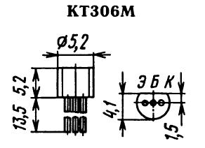 Цоколевка транзистора КТ306М