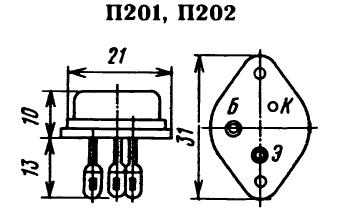 Цоколевка транзисторов МП201, МП202