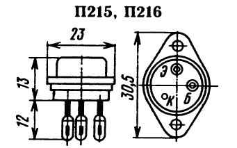 Цоколевка транзисторов П215, П216