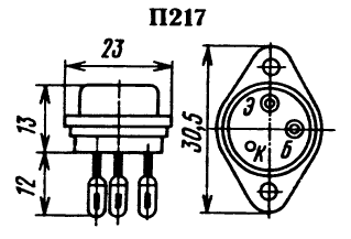 Цоколевка транзистора П217