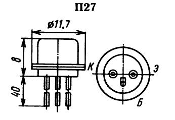 Цоколевка транзистора П27