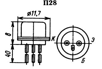 Цоколевка транзистора П28