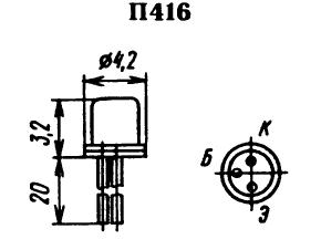 Цоколевка транзистора П416