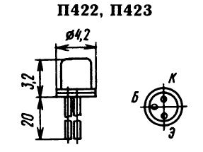 Цоколевка транзисторов П422, П423