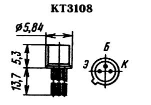 Цоколевка транзистора КТ3108