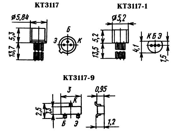 Цоколевка транзистора КТ3117