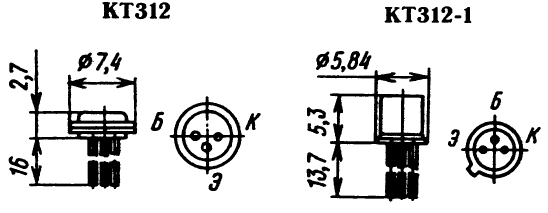 Цоколевка транзистора КТ312