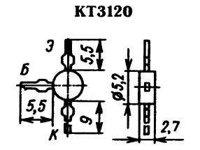 Цоколевка транзистора КТ3120