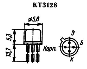 Цоколевка транзистора КТ3128