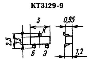 Цоколевка транзистора КТ3129