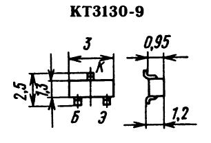 Цоколевка транзистора КТ3130