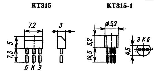 Цоколевка транзистора КТ315