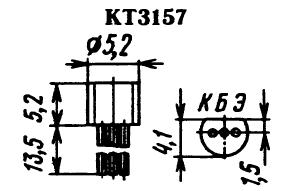 Цоколевка транзистора КТ3157