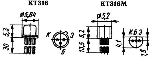 Цоколевка транзистора КТ316