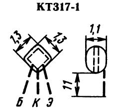 Цоколевка транзистора КТ317