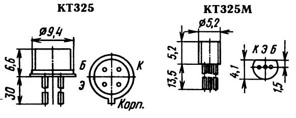 Цоколевка транзистора КТ325