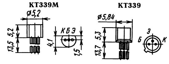 Цоколевка транзистора КТ339