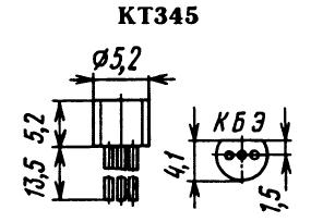 Цоколевка транзистора КТ345