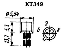 Цоколевка транзистора КТ349