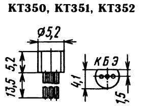Цоколевка транзисторов КТ350, КТ351, КТ352