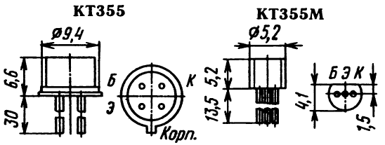 Цоколевка транзистора КТ355