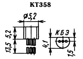 Цоколевка транзистора КТ358