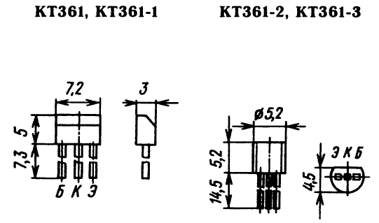 Цоколевка транзистора КТ361