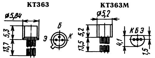 Цоколевка транзистора КТ363