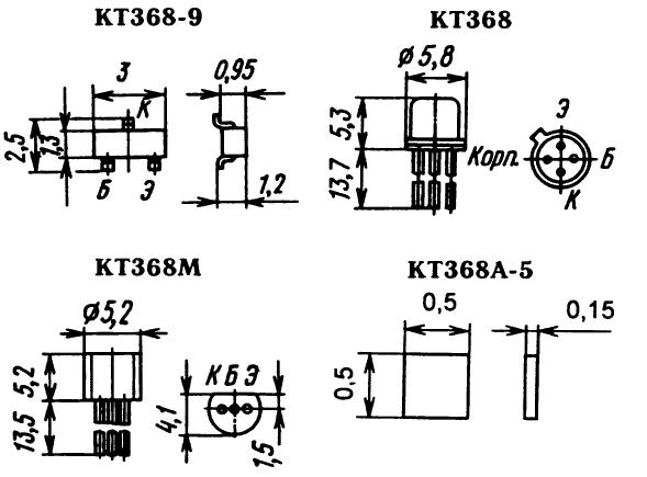 Цоколевка транзистора КТ368